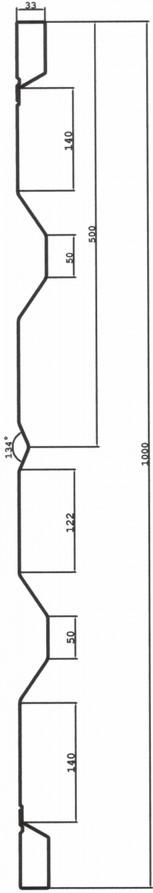 bordwandprofile 1000 mm hagl stahlbordw nde. Black Bedroom Furniture Sets. Home Design Ideas